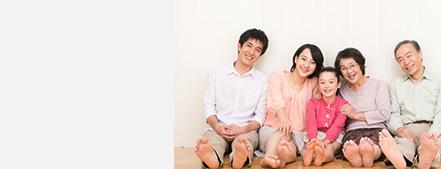 利用者・家族の笑顔のイメージ